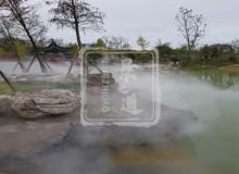 温泉景观造雾—清雅脱俗水雾造景
