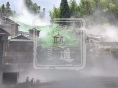 假山景观造雾—自然生态水雾造景