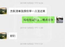 江融创·九熙府(杨总咨询点评)