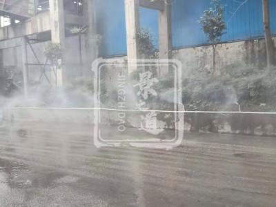 污水厂喷雾除臭