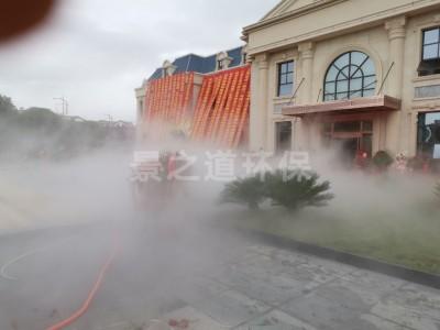 昭通凤香榭营销中心喷雾造景完工
