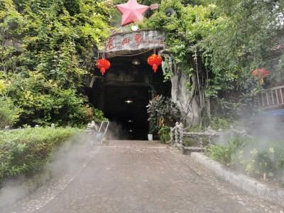 桂林兴安老山界山庄安装喷雾造景项目