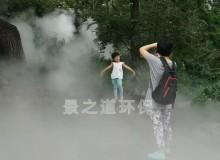 高压喷雾,水雾系统助力城市建设环境改善提升
